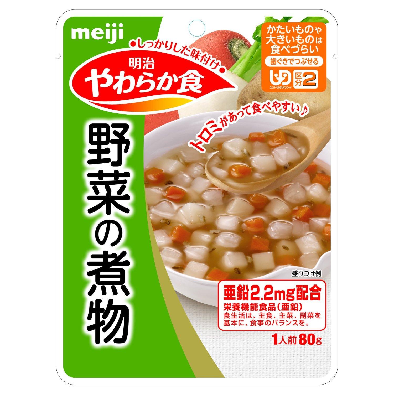 明治 やわらか食 野菜の煮物 80g×5個